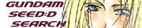 http://www.gundam-seed-d.com/image/banner/banner200_15.jpg