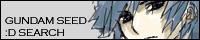 http://www.gundam-seed-d.com/image/banner/banner200_16.jpg