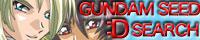 http://www.gundam-seed-d.com/image/banner/banner200_22.jpg