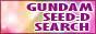 http://www.gundam-seed-d.com/image/banner/banner88_19.jpg