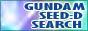 http://www.gundam-seed-d.com/image/banner/banner88_20.jpg