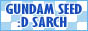 http://www.gundam-seed-d.com/image/banner/banner88_22.jpg