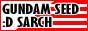 http://www.gundam-seed-d.com/image/banner/banner88_23.jpg